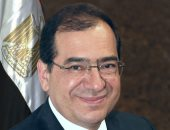 طارق الملا ، وزير البترول والثروة المعدنية