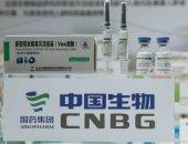 اللقاحات الصينية