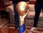 كأس العالم لليد