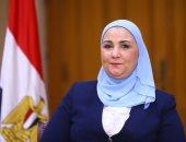 نيفين القباج وزير التضامن الاجتماعى