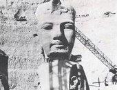 خلال نقل معبد أبو سمبل