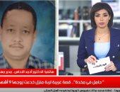 الدكتور أحمد النحاس بتلفزيون اليوم السابع