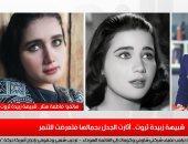 شبيهة زبيدة بتلفزيون اليوم السابع