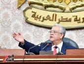 المستشار حنفى الجبالى رئيس مجلس النواب