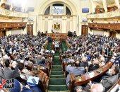 الجلسة العامة بمجلس النواب - ارشيفية