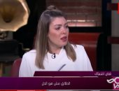 الإعلامية شريهان أبو الحسن