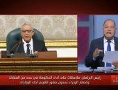 الإعلامى نشأت الديهى ورئيس البرلمان المصرى