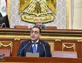 مصطفى مدبولى خلال كلمته أمام مجلس النواب