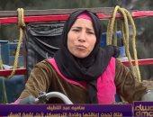 سامية عبد اللطيف