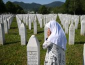 مقابر البوسنة