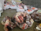 منتجات الدواجن واللحوم المضبوطة