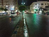 الطقس فى كفر الشيخ