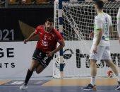 من مباراة مصر وسلوفينيا
