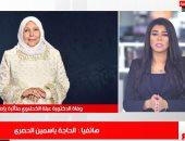 تغطية تليفزيون اليوم السابع حول وفاة عبلة الكحلاوي