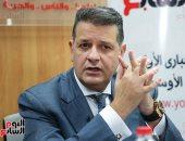 ندوة النائب طارق رضوان رئيس لجنة حقوق الإنسان بمجلس النواب