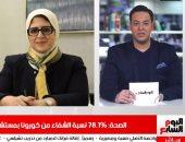 """نشرة الأخبار من """"تليفزيون اليوم السابع""""."""