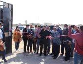 محافظ البحر الأحمر يفتتح محطة الصرف الصحى