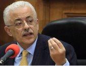 وزير التعليم فى تغطية تليفزيون اليوم السابع