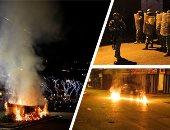 الاحتجاجات فى لبنان