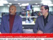 أحمد فوزى مع عمرالأيوبى فى ستوديو اليوم السابع