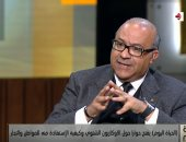 الدكتور إبراهيم عشماوى