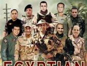 الدفعة 95 تحيى الذكرى الأولى لاستشهاد البطل العقيد أركان حرب أحمد شحاتة