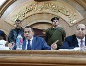 المستشار سامى عبد الحليم غنيم
