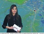 تغطية الطقس بتلفزيون اليوم السابع