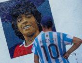 جدارية بنجم كرة القدم الأرجنتيني الراحل دييجو مارادونا