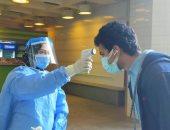 كشف حرارى وتعقيم للطلاب بجامعة عين شمس