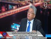 الدكتور اشرف اسماعيل