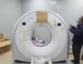 جهاز الأشعة المقطعية