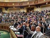 مجلس النواب -أرشيفية