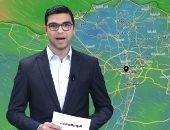 تغطية خاصة عن حالة الطقس من تليفزيون اليوم السابع