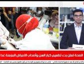 جانب من نشرة الحصاد مع هشام عبد التواب
