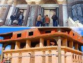 مسجد الرحمانية