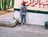 الطالب خلال إيقافه بسبب البنطلون