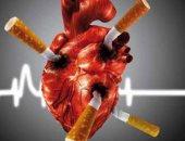 التدخين يدمر صحة قلبك