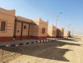 التجمعات التنموية في سيناء