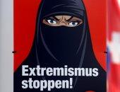 حملة حظر النقاب فى سويسرا