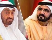 حاكم دبي وولي عهد أبو ظبي