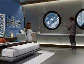فندق الفضاء الخيالى