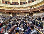 الجلسة العامة بمجلس النواب