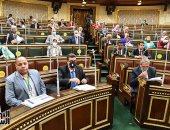الجلسة العامة بمجلس النواب -أرشيفية