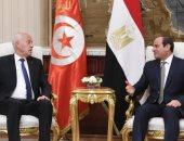 الرئيس السيسى والرئيس التونسى قيس سعيد
