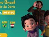 """مسلسل """"نور وبوابة التاريخ """" بالبرتغالية"""