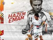 عيد ميلاد حازم إمام