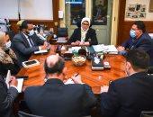 وزيرة الصحة ولقاء مع قيادات الوزارة