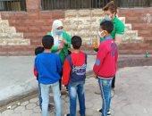 فريق أطفال بلا مأوى