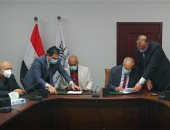 عقد تطوير ميناء العين السخنة التابع للمنطقة الاقتصادية